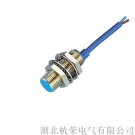 CSIU-020霍尔傳感器