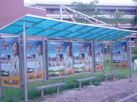 潍坊温室大棚PC阳光板雨棚PC采光板