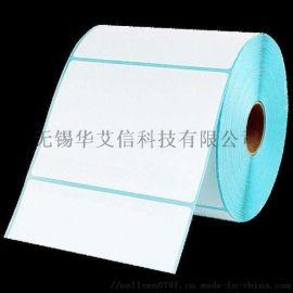 华艾信铜版纸不干胶标签