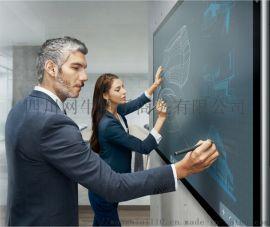 网牛智能办公 MAXHUB会议平板高效会议