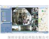 索迪邁4路1080P高清車載監控系統