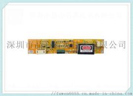 晶心品牌 单灯系类液晶高压板 高压条