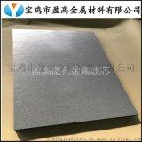 定制海绵钛粉烧结多孔钛板 微孔钛板