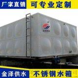 不鏽鋼保溫水箱特點說明