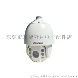 海康威視DS-2DE7320IW-A 300萬像素