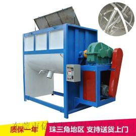 清溪直营膏体搅拌机 全不锈钢厂家制造一手货源