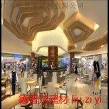 深圳工地改造木紋鋁單板  幕牆仿木紋鋁單板吊頂