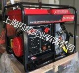 車載式發電電焊機柴油 220A