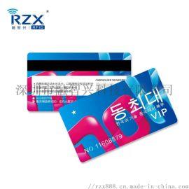 智能卡厂家供应磁条卡,条码卡