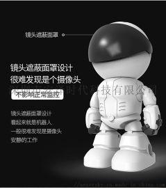 机器人高清摄像头200W