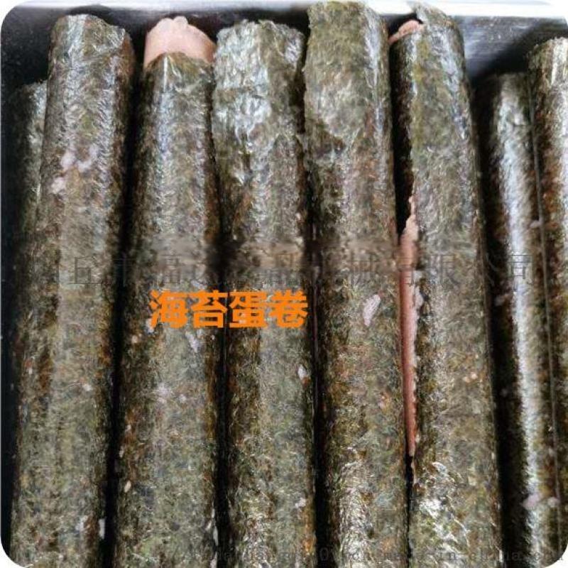 连云港海苔蛋卷机 海苔卷机器设备 全自动海苔蛋卷机