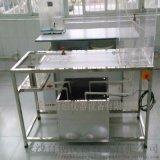 科教實驗用雷諾實驗裝置