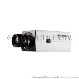 海康威視 DS-2CD2825F 200萬像素