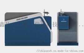 光电直读光谱仪、钢铁元素检测仪、合金分析仪