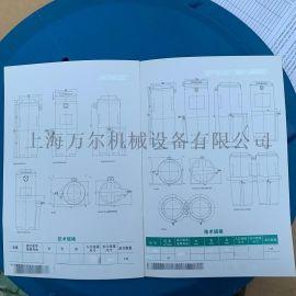 阿普达APD冷凝水净化器滤芯除油过滤器SEP3500 ST 100立方后处理设备