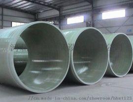 鑫特 玻璃钢管道、玻璃钢缠绕管道