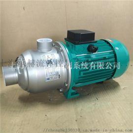 德国威乐水泵MHI403不锈钢供水泵现货