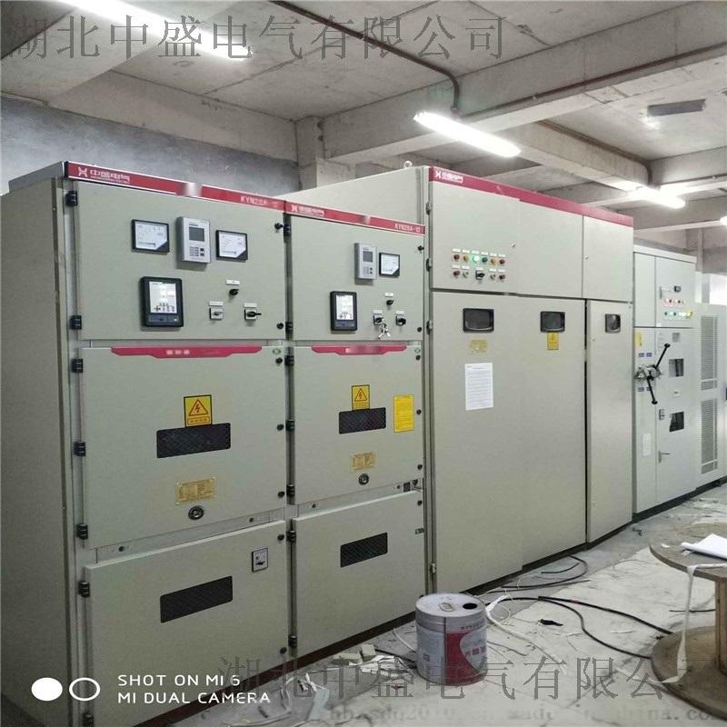 10KV液态水阻软启动柜智能软起动控制高压配电柜