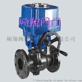 Q941F-16PC-DN50國標多功電動球閥