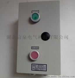 NLB-T2-5启停开关2位防尘操作控制箱冷轧板