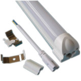 办公室专用照明高亮度18WT8一体化灯管1.2米LED日光灯