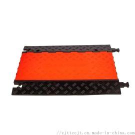 减速带橡胶线槽电线保护槽压线板地面线槽橡胶盖线板