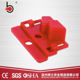 博士特定小型电气锁上锁锁扣BD-D06