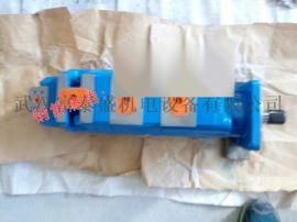 徐工多路阀商 液压泵JHP2063 小型工程机械液压阀厂家