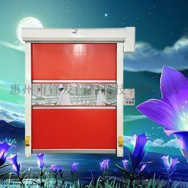 惠州锋发不锈钢快速门自动感应门电动卷帘门