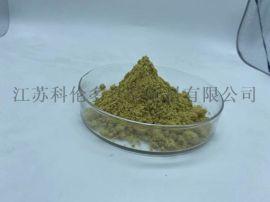 科倫多廠家直銷食品級EDTA 鐵鈉