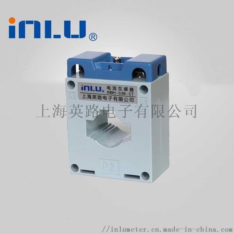 供应INBH-0.66-CT 电流互感器