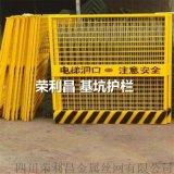 四川围栏网,四川工地基坑护栏网,四川基坑围栏网
