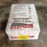 紫外光穩定CAB 500-5 皮革塗布 改善流平 醋酸丁酸纖維素