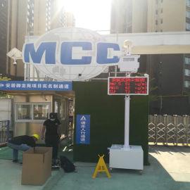深圳市工地环境污染走航式扬尘在线监控设备