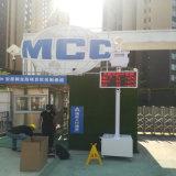 深圳市工地環境污染走航式揚塵在線監控設備