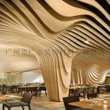 酒店大堂天花吊顶造型铝方通弧形铝天花造型
