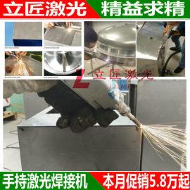 配电箱柜激光焊接机用1000W手持焊设备效果很不错