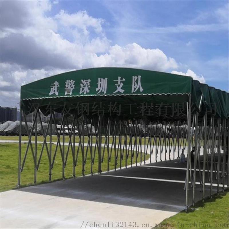 定制物资储备推拉篷 武汉大型仓库雨蓬伸缩雨棚