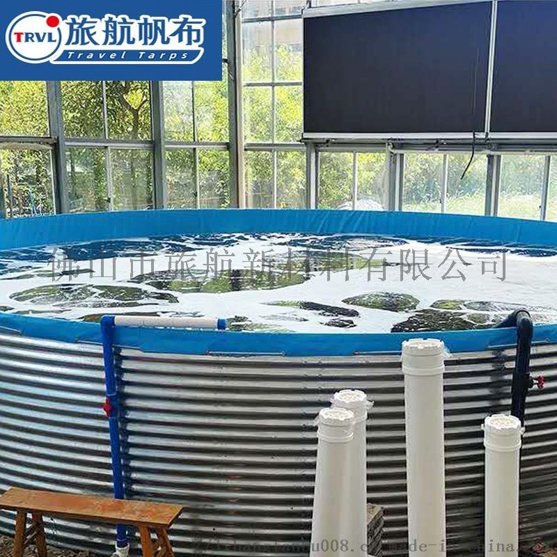 灌溉蓄水池室外圆形帆布鱼池镀锌板水池耐磨帆布养鱼池