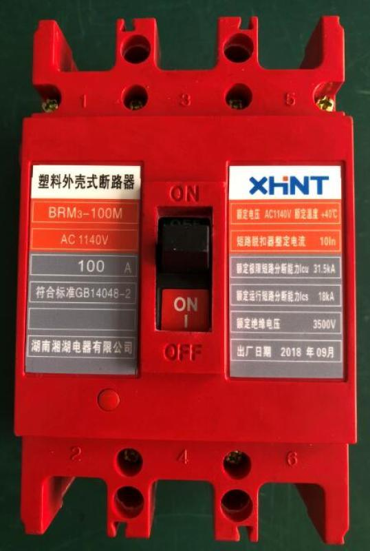湘湖牌LZMB2-S125塑殼斷路器接線圖