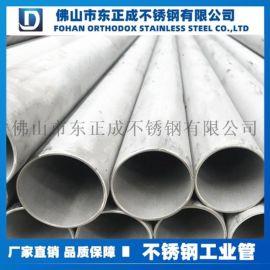 304不锈钢流体管,不锈钢高压管