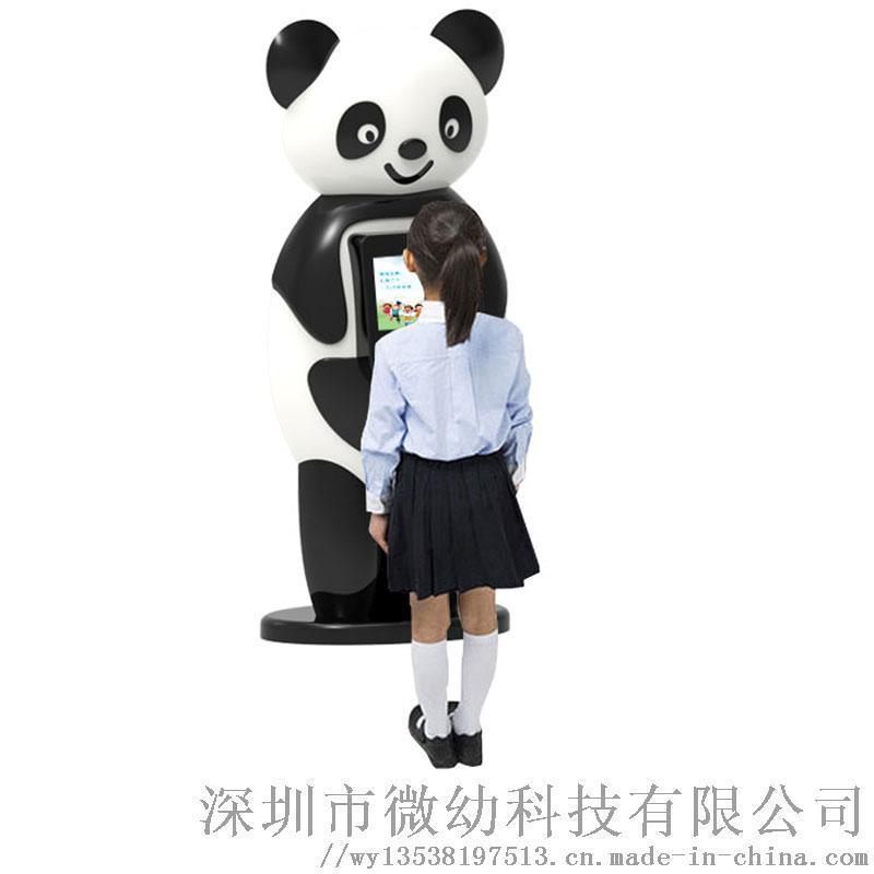 绍兴南通智能晨检机器人生产厂家,幼儿园晨检一体机