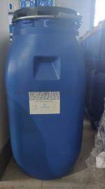 吸湿速干整理剂 涤纶面料吸湿速干功能整理剂
