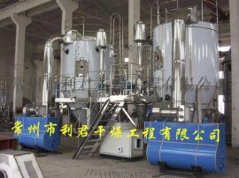 厂家供应氟化钾干燥设备 专业喷雾干燥设备