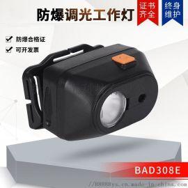 LED防爆便携灯温州防爆免维护防爆灯