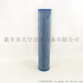 天空供应替代再生泵液压油滤芯937857Q折叠滤芯
