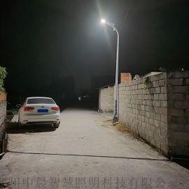 四川中晨 单臂路灯 一体化道路灯厂家