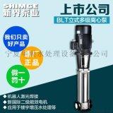 银川新界水泵BL/BLT8立式不锈钢轻型多级离心泵
