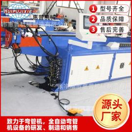 定制各类全自動数控弯管機 50型全自動弯管機