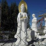寺庙大型雕塑石雕佛像观音地藏王塑像曲阳磊泰厂家供应